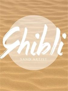 Immagine di GHIBLI