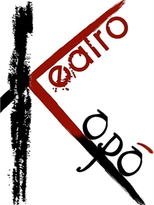 Foto di Teatro Kopo